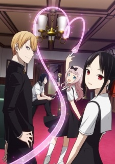 Kaguya-sama: Love is War, Kaguya Wants to be Confessed To: The Geniuses' War of Love and Brains