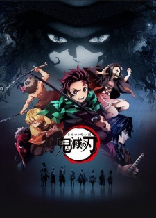 Blade of Demon Destruction, Demon Slayer: Kimetsu no Yaiba