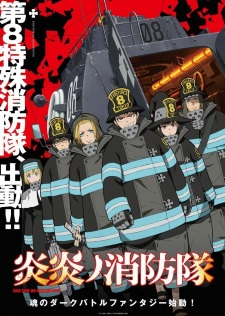 Fire Brigade of Flames, Fire Force
