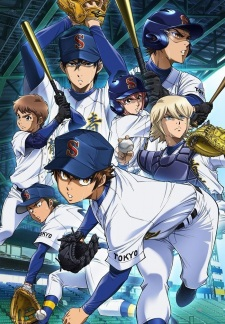 Ace of Diamond Act II, Daiya no Ace: Act II