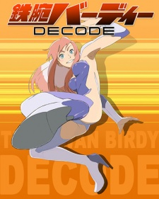 Birdy the Mighty Decode