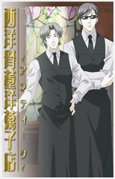 Antique Bakery Anime Voice Actors / Seiyuu - AVAC.Aksumka.com
