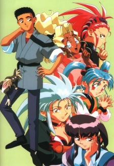 No Need for Tenchi