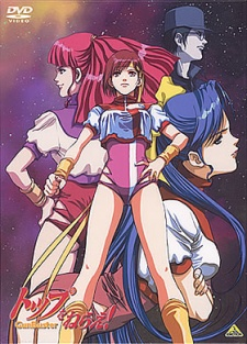 Gunbuster, Aim for the Top